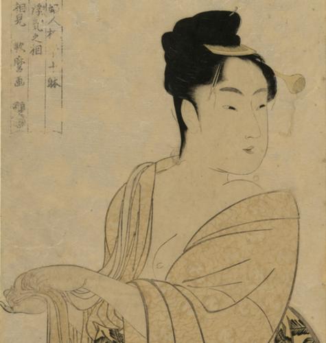 Kitagawa Utamaro: Umjetnik lijepih žena i erotike